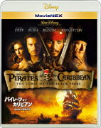 パイレーツ・オブ・カリビアン/呪われた海賊たち MovieNEX【Blu-ray】