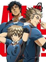 ALL OUT!! 第4巻(初回限定版)【Blu-ray】