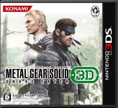 Nintendo 3DS・2DS, ソフト  3D