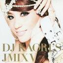 DJ KAORI'S JMIX 5 [ DJ KAORI ]
