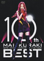 """10TH ANNIVERSARY MAI KURAKI LIVE TOUR """"BEST"""""""