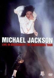 ★ポイント10倍★【輸入盤】 Live In Concert In Bucharest: Dangerous