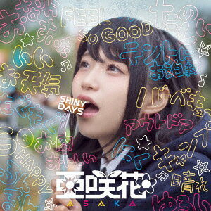 SHINY DAYS (CD+DVD)画像