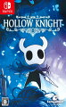 Hollow Knight Nintendo Switch版の画像