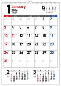 書き込み式シンプルカレンダー(A2タテ)(2016年)