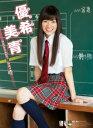 【送料無料】【カレンダー_ポイント5倍】【20131031_7倍+】優希美青