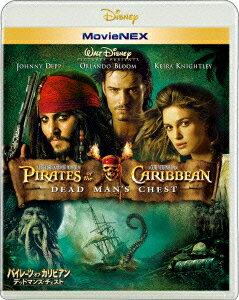 パイレーツ・オブ・カリビアン/デッドマンズ・チェスト MovieNEX【Blu-ray】 [ …