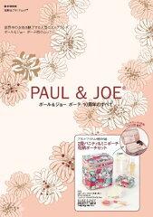 【送料無料】PAUL&JOE