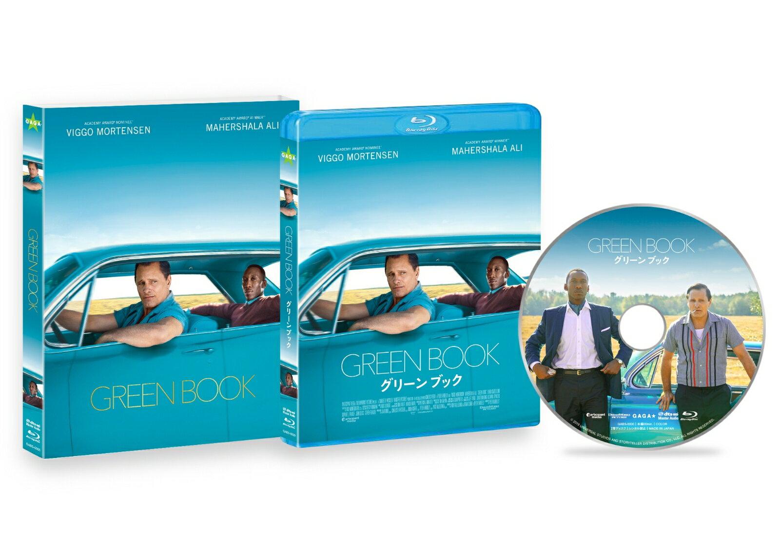 グリーンブック【Blu-ray】