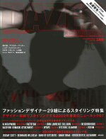 DAZED & CONFUSED JAPAN (デイズド・アンド・コンフューズド・ジャパン) 2009年 03月号 [雑誌]