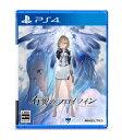有翼のフロイライン 通常版 PS4版