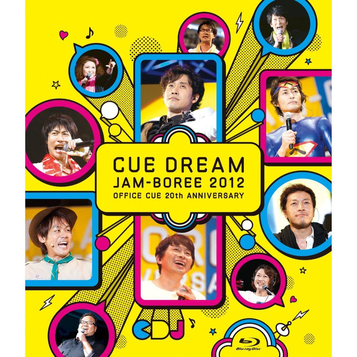 CUE DREAM JAM-BOREE 2012【Blu-ray】