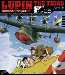 ルパン三世 second-TV.BD DISC.25