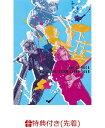 """【先着特典】ONE OK ROCK """"EYE OF THE STORM"""" JAPAN TOUR(ジャケット絵柄A4クリアファイル) [ ONE OK ROCK ]・・・"""
