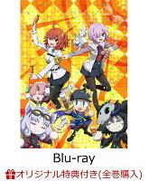 【楽天ブックス限定条件あり特典+条件あり特典】Fate/Grand Carnival 1st Season【完全生産限定版】【Blu-ray】(1〜2...