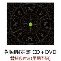 【早期予約特典&先着特典】Attitude (初回限定盤 CD+DVD) (A4クリアファイル&B2告知ポスター&応募シート付き)