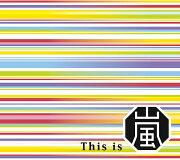 This is 嵐 (初回限定盤 2CD+DVD)