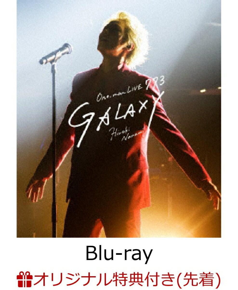 """【楽天ブックス限定先着特典】One-man LIVE773""""GALAXY""""(ブロマイド 楽天ブックスver.付き)【Blu-ray】"""