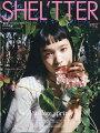 SHEL'TTER #52 SPRING 2020 2020年 04月号 [雑誌]