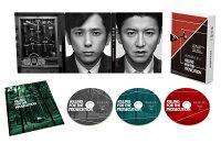 検察側の罪人 Blu-ray 豪華版【Blu-ray】
