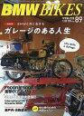 NEW MODEL MAGAZINE X (ニューモデルマガジン X)増刊 BMW BIKES...