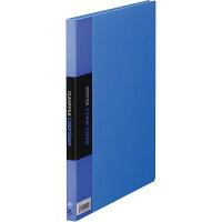 キングジム クリアファイル カラーベース B5タテ 20枚 ブルー 122C