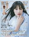 MORE (モア) 2020年 04月号 [雑誌]