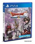 ドラゴンクエストX いばらの巫女と滅びの神 オンライン PS4版
