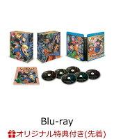【楽天ブックス限定先着特典】ドラゴンクエスト ダイの大冒険 (1991) Blu-ray BOX(描き下ろしパプニカのナイフ木製キーホルダー)【Blu-ray】