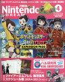 Nintendo DREAM (ニンテンドードリーム) 2020年 04月号 [雑誌]