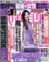 女性自身 2020年 4/21号 [雑誌] - 楽天ブックス