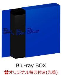新世紀エヴァンゲリオン Blu-ray BOX STANDARD EDITION(B5ステッカー & A4クリアファイル付き)