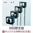 【楽天ブックス限定先着特典】No.1 (初回限定盤 CD+DVD)(クリアファイル) [ DISH// ] - 楽天ブックス