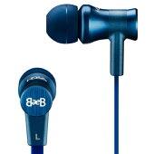 Blue Ever Blue Model 1001 BL