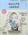 Quilts Japan (キルトジャパン) 2020年 04月号 [雑誌]