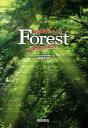 【送料無料】総合英語 Forest 6th edit [ 墺タカユキ ]