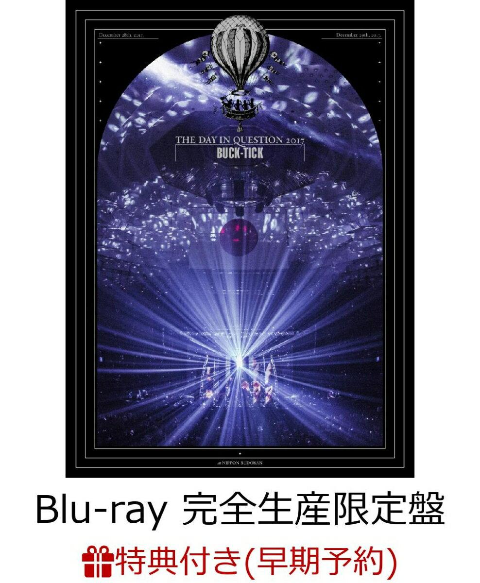 【早期予約特典】THE DAY IN QUESTION 2017(完全生産限定盤)(フォトクリアファイル5枚セット付き)【Blu-ray】