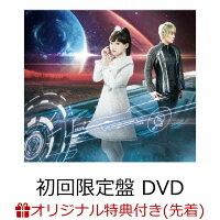 【楽天ブックス限定先着特典】infinite synthesis 5 (初回限定盤 CD+DVD) (缶バッジ2個セット付き)