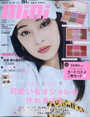 mini (ミニ) 2020年 04月号 [雑誌]