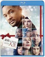 素晴らしきかな、人生 ブルーレイ&DVDセット(初回仕様)(2枚組/デジタルコピー付)【Blu-ray】