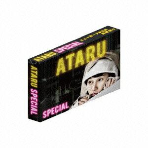 【送料無料】ATARU スペシャル〜ニューヨークからの挑戦状!! 〜ディレクターズカット プレミア...
