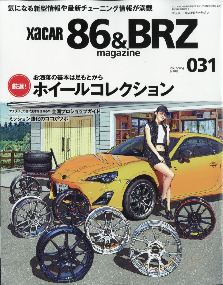 雑誌, 車・バイク XaCAR 86BRZ Magazine ( 86 ) 2021 04