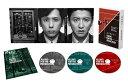 検察側の罪人 DVD 豪華版 [ 木村拓哉 ]