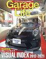 Garage Life (ガレージライフ) 2021年 04月号 [雑誌]