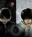 【送料無料】DEATH NOTE デスノート【Blu-ray】 [ 藤原竜也 ]