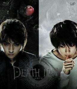 【楽天ブックスならいつでも送料無料】DEATH NOTE デスノート【Blu-ray】 [ 藤原竜也 ]