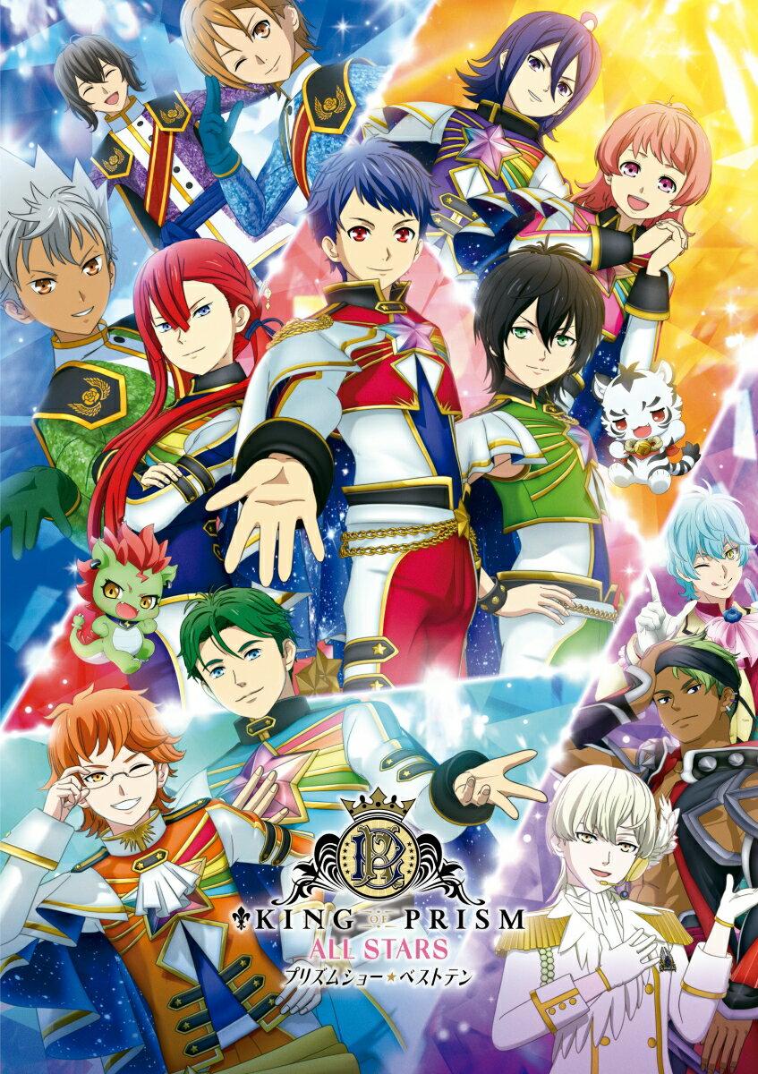 キッズアニメ, その他 KING OF PRISM ALL STARS -Blu-ray