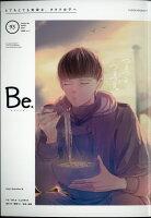 コミック Be (ビー) 2021年 04月号 [雑誌]