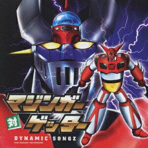 CD, アニメ  DYNAMIC SONGZ ()