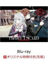 【楽天ブックス限定先着特典】TVアニメ「プレイタの傷」Blu-ray Vol.1【Blu-ray】(ブロマイド)